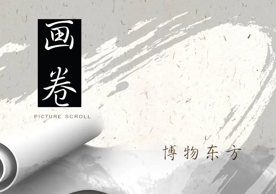 湖南耒阳顺府 景观设计 / GVL 怡境国际集团