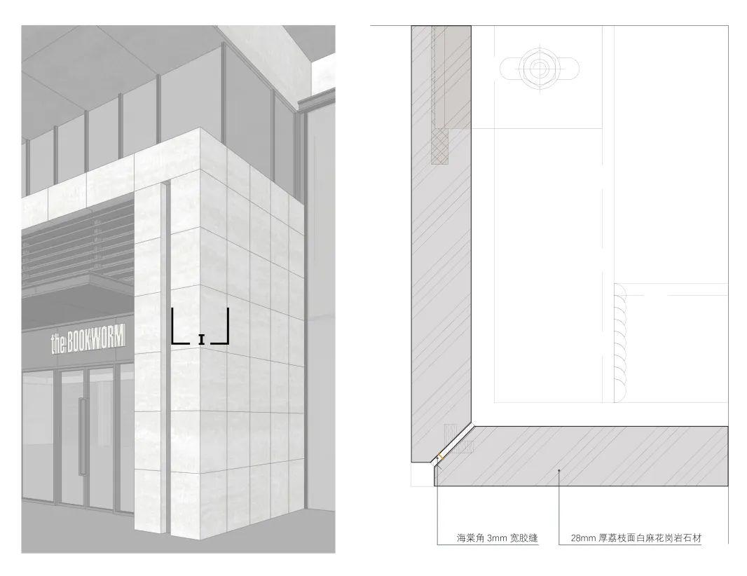 嘉兴金地风华四海社区馆 建筑设计 / 致逸设计