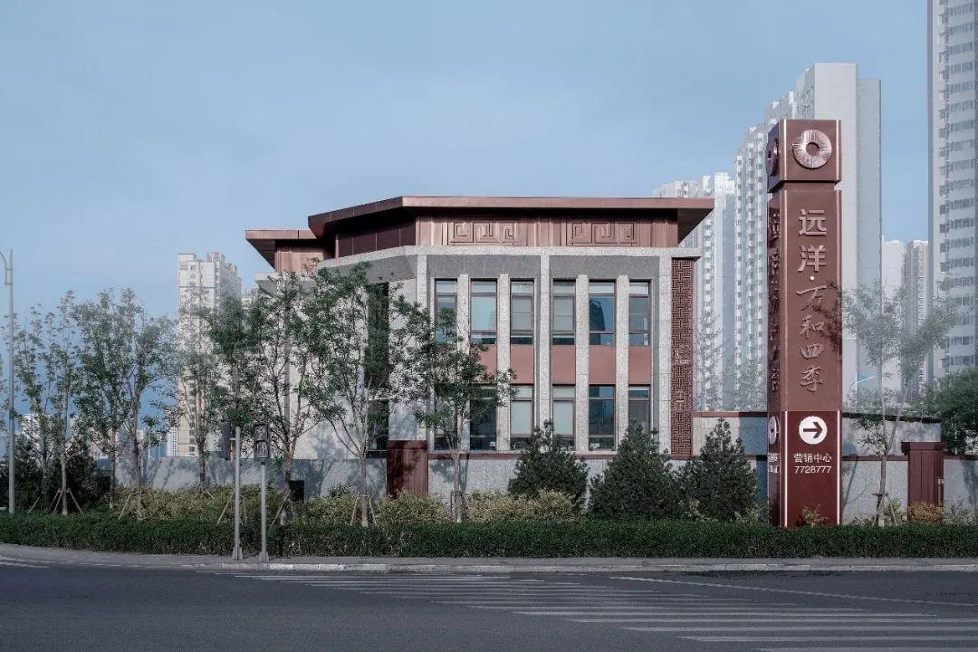 远洋太原•万和四季 建筑设计 /  墨臣设计