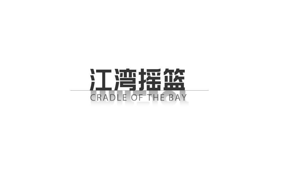 衢州 碧桂园·江湾半岛 景观letou国际米兰下载 /  玖鹿景观