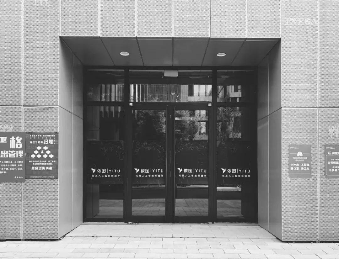 11-xinyao-zhongcheng-exhibition-center-geedesign