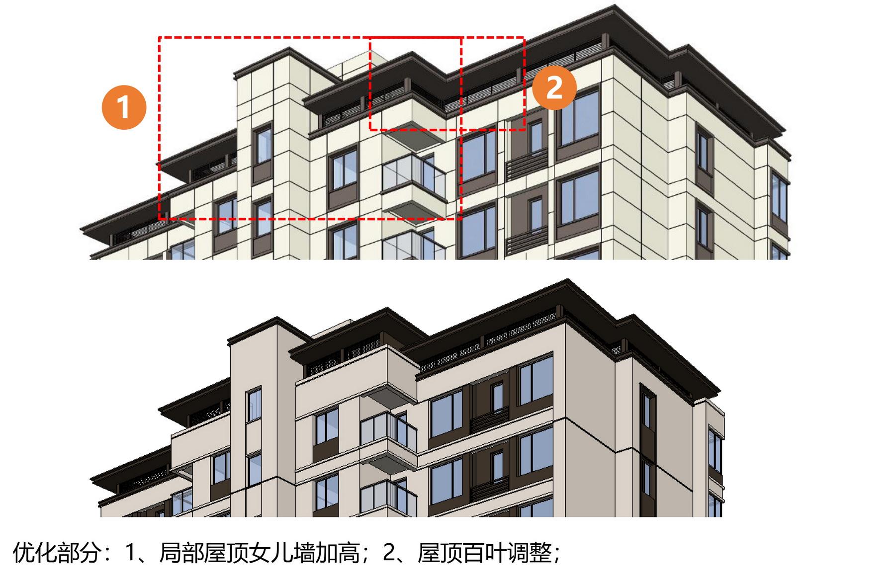 长沙华润·翡翠府 建筑设计 / 森磊设计