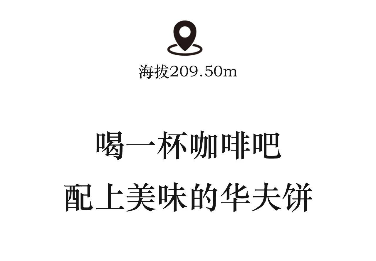 重庆中海 · 十里长江 景观设计 /  安道设计
