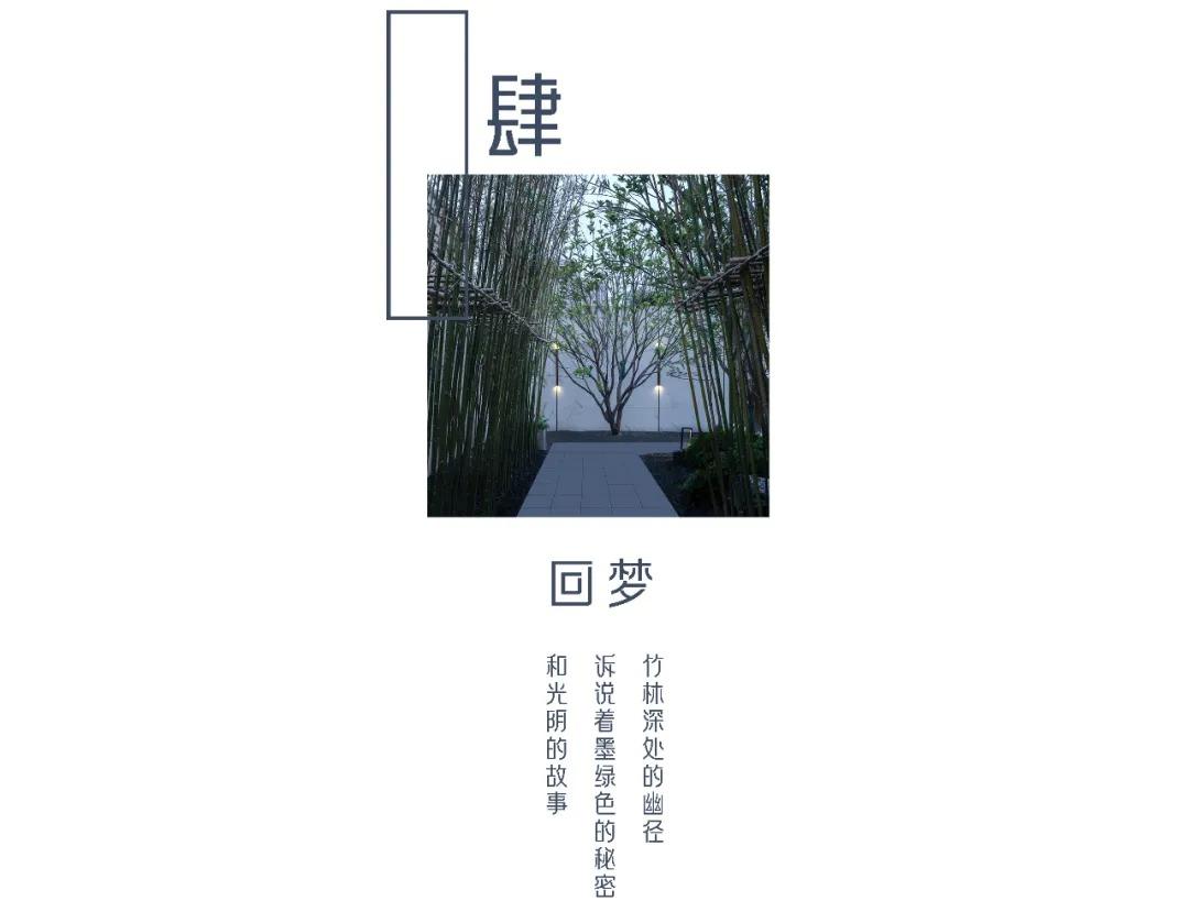 南京悦盛 西江瑞府 景观letou国际米兰下载 / DDON笛东