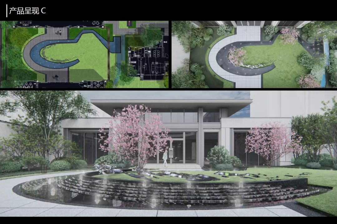 即墨中南樾府示范区  景观设计 /  天华景观