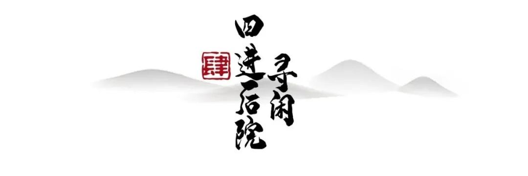 世茂长春 · 莲花山小镇 景观设计  /  陆玛文旅