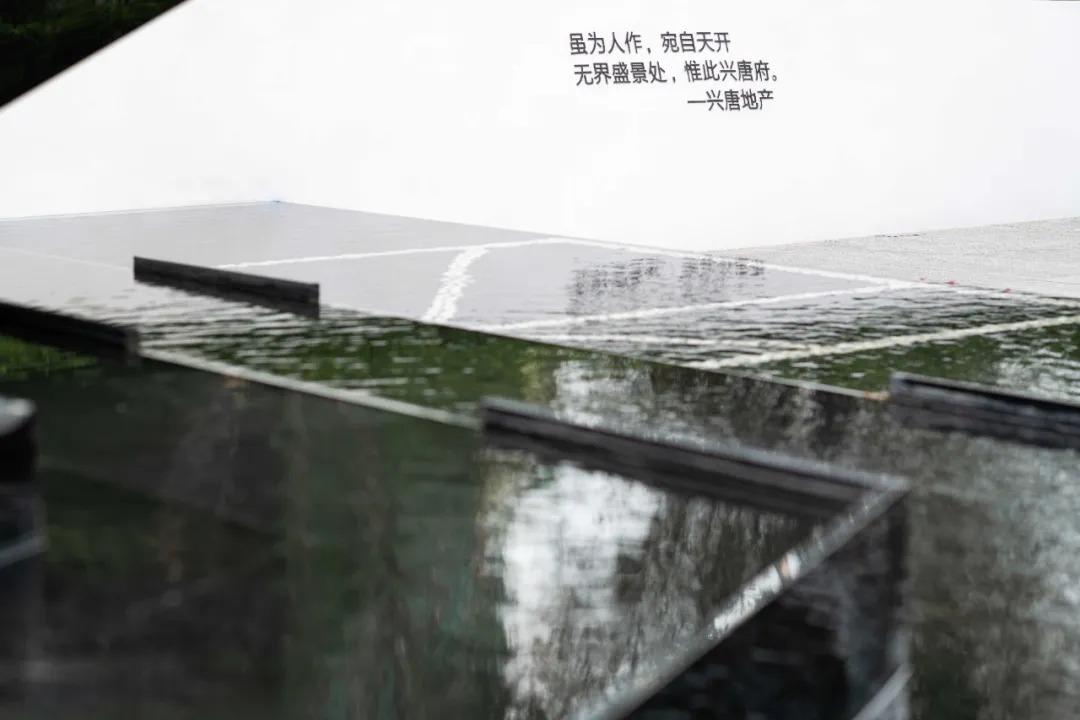 简阳兴唐府展示区 景观设计 /  基准方中