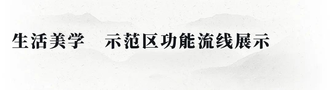 南昌金茂·宸南里 建筑设计  /  方大建筑设计