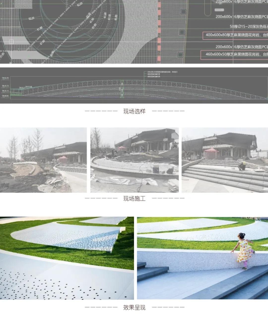 邯郸 泽信·云樾天著 景观设计 /  万境景观