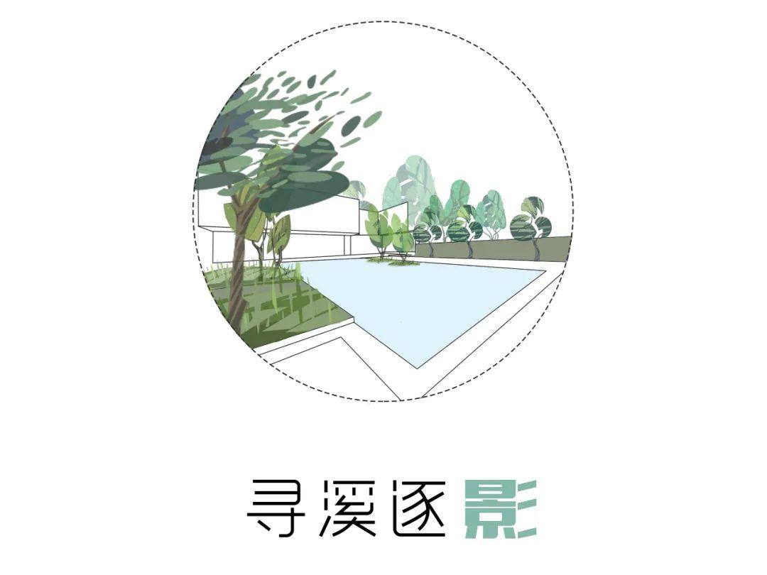 南昌金茂 · 宸南里 景观设计 / DDON笛东
