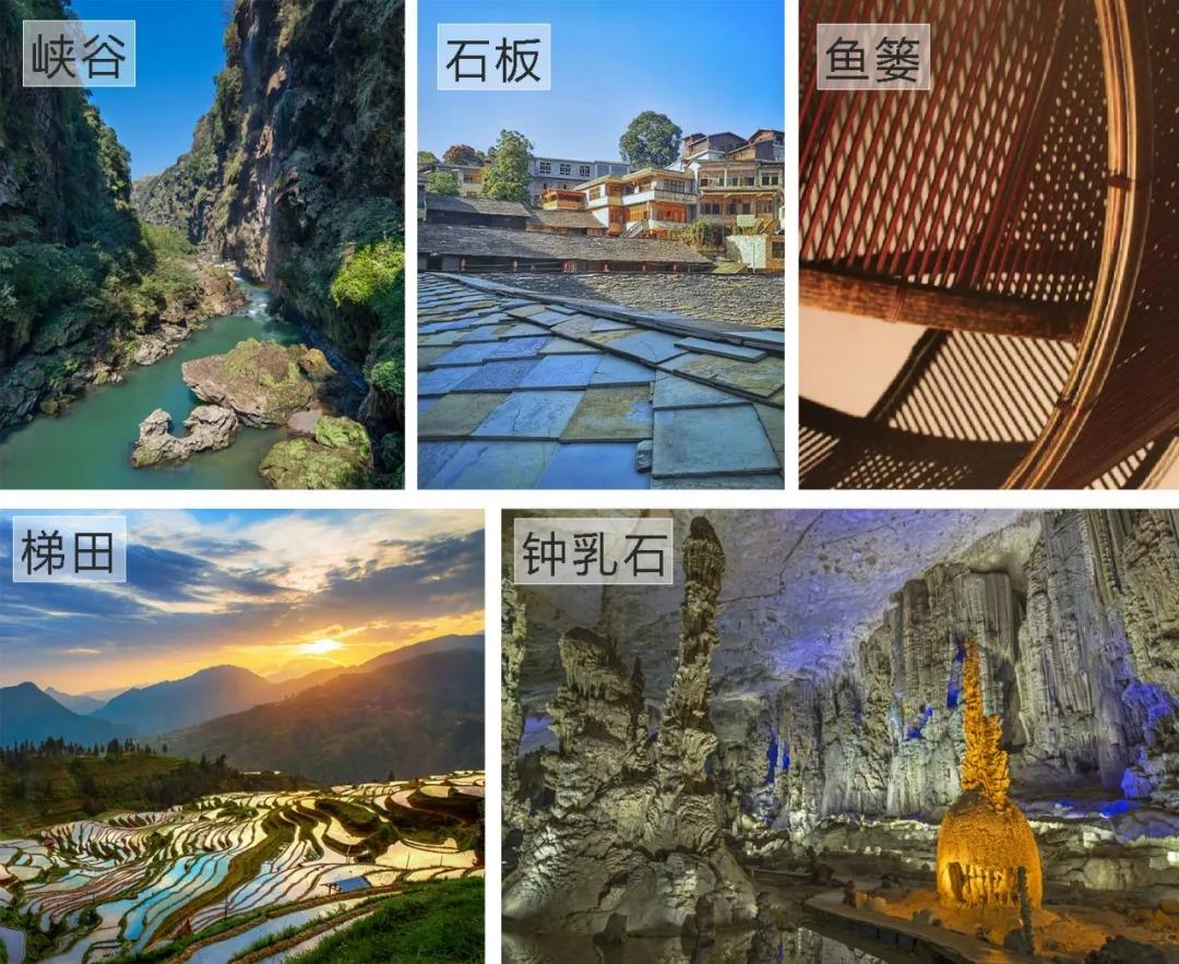 多彩贵州城展示区 景观设计 / 蓝调国际