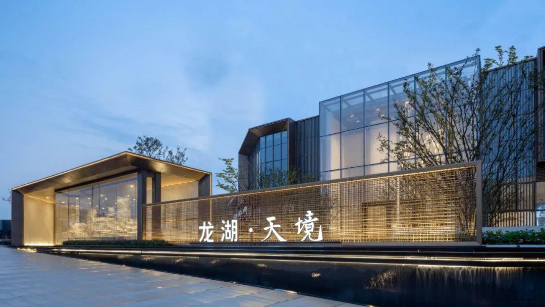 成都 龙湖·天境 景观设计  /  蓝调景观