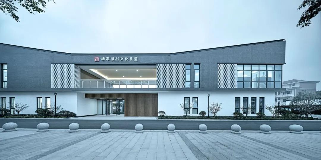 绍兴 杨家楼村文体中心 建筑设计 /  GMA绿城都会
