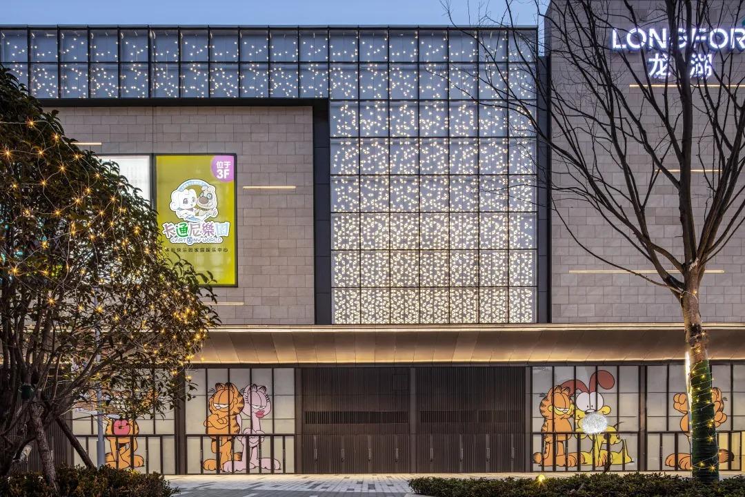 南京龙湖六合天街 建筑设计 / 成执设计