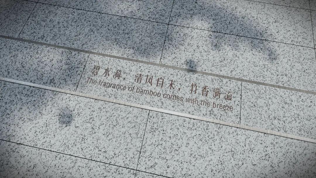 越秀临安·缦云府  景观设计  /  基准方中