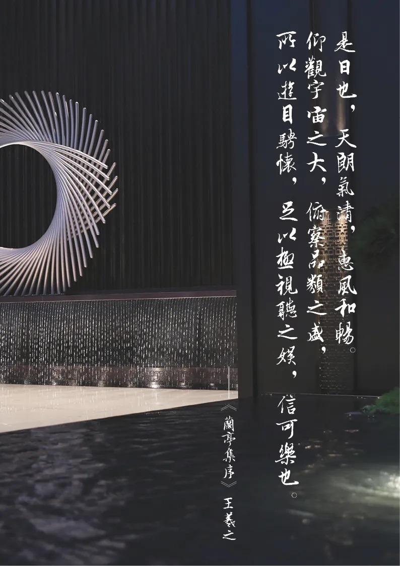 增城 金地&北辰·兰亭香麓 景观设计 /  道远设计