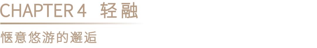 西安金地·玖峯汇 景观设计 /   伍道国际