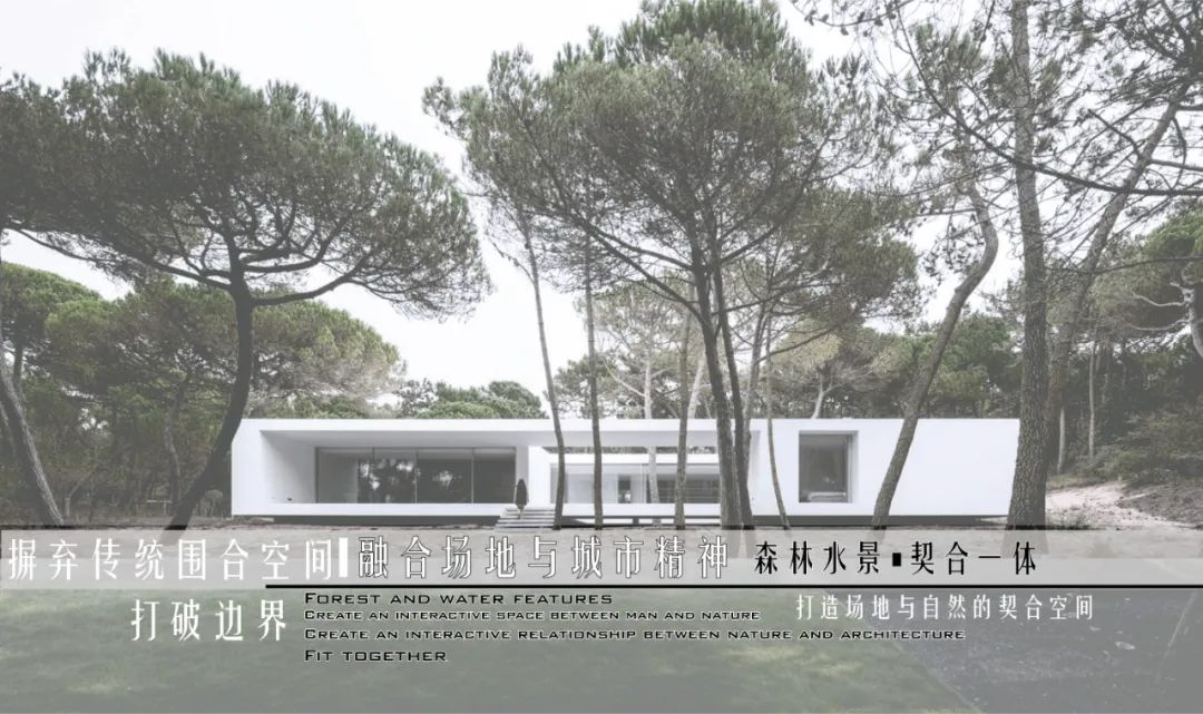 无锡融创壹号院  景观设计 / 朗道国际