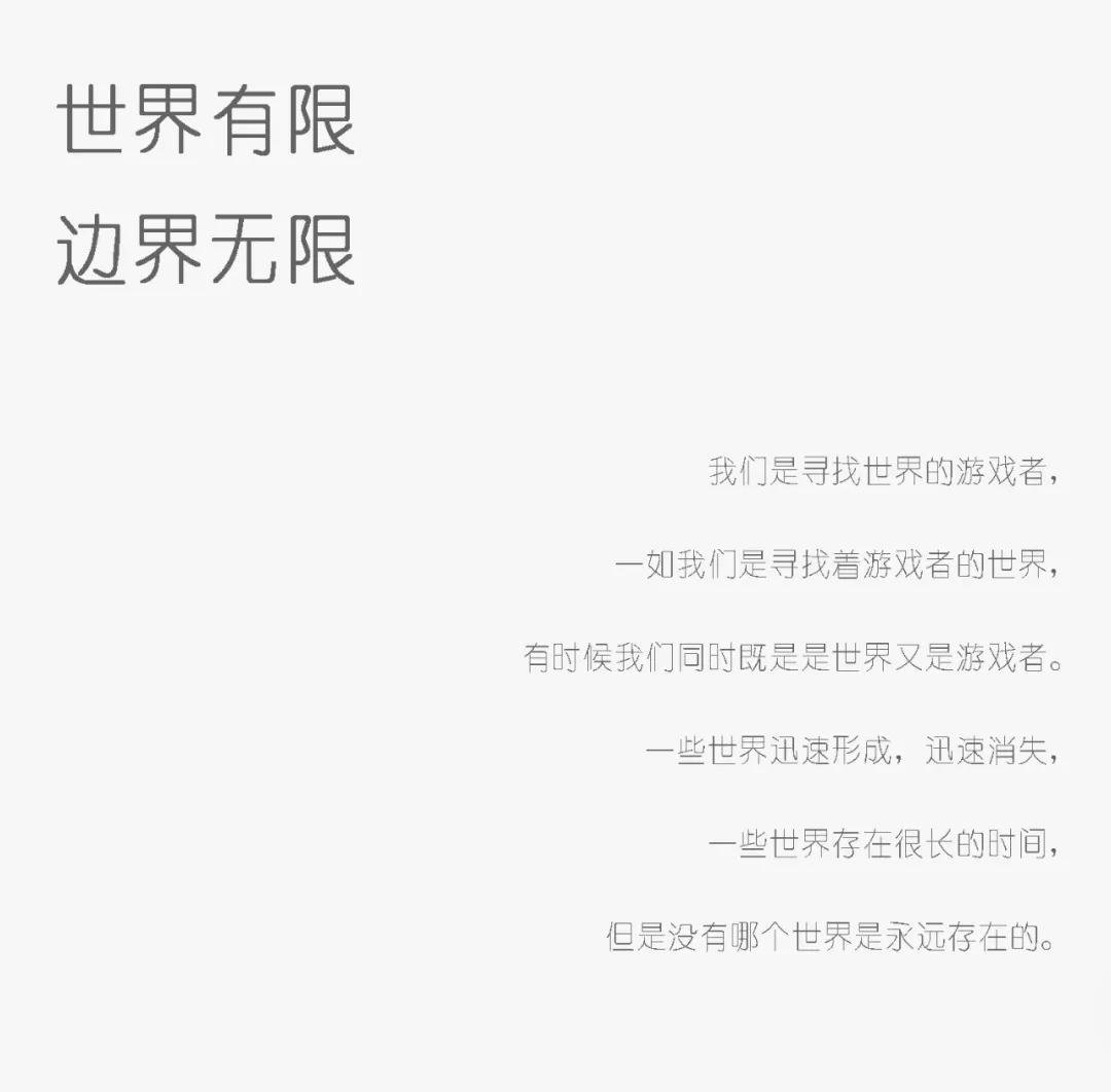 大理云麓青城  景观设计 /  蓝调国际