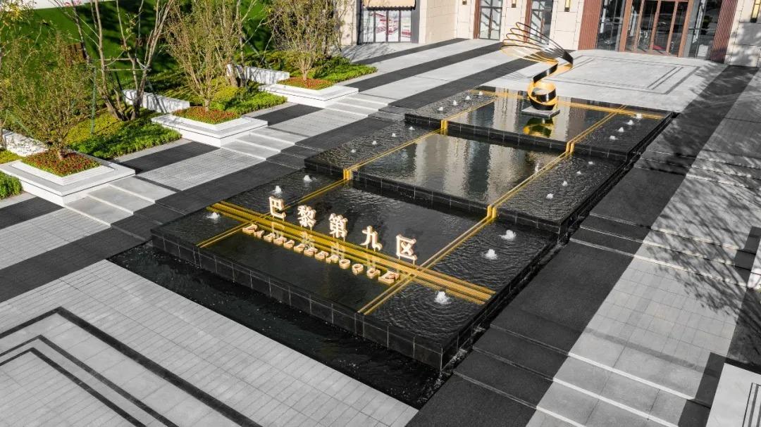 哈爾濱匯龍巴黎第九區景觀示范區 景觀設計 / 山水比德