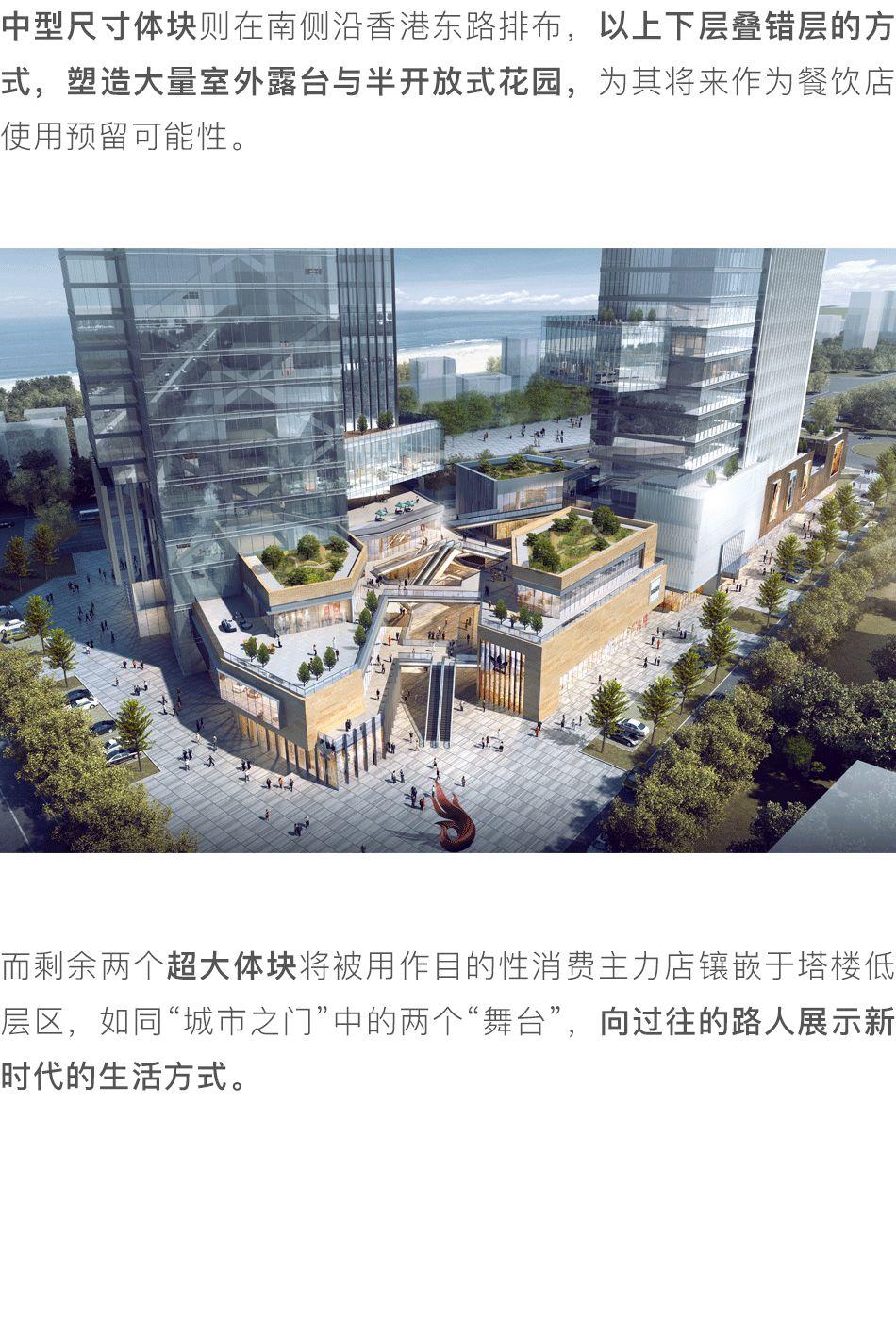 青岛晨鸣国际金融中心  建筑设计 /  帝奥设计