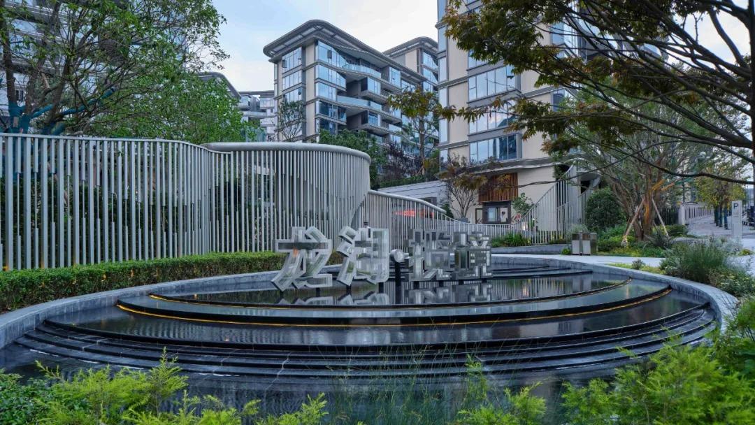 重庆龙湖·揽境  景观设计 / 蓝调国际