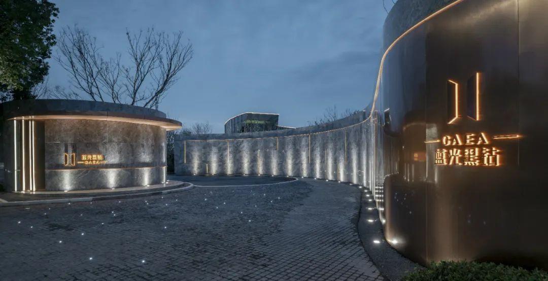 常州蓝光·水镜云钻 景观设计 /  山水比德