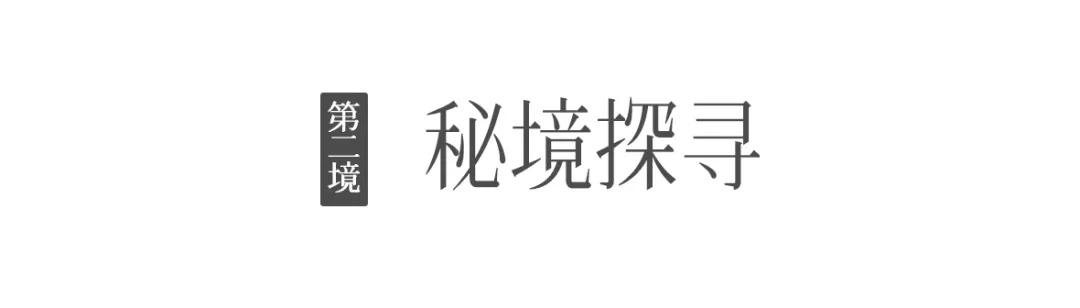 咸阳朗诗·渭城府 景观设计 /  赛肯思