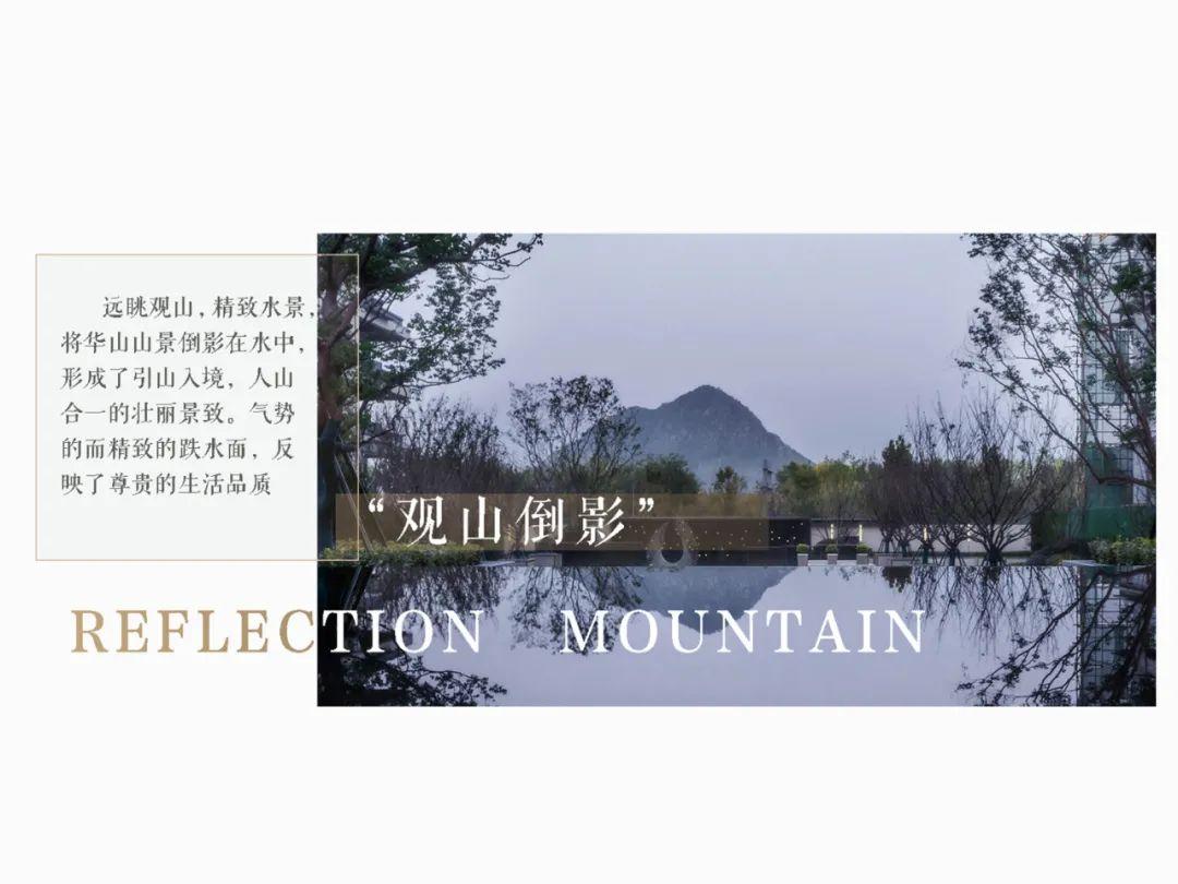 济南中海 · 天钻 景观设计 /  DDON笛东