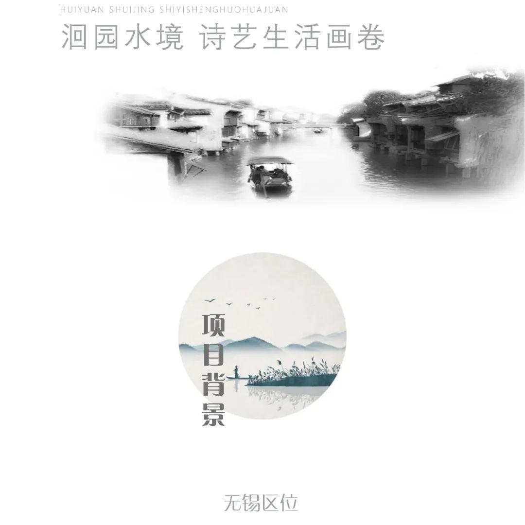 无锡万科•臻境 景观设计 /  A&N尚源景观