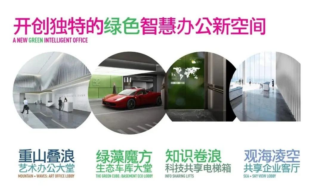 深圳招商太子湾总部办公 室内设计 / SPARK思邦设计