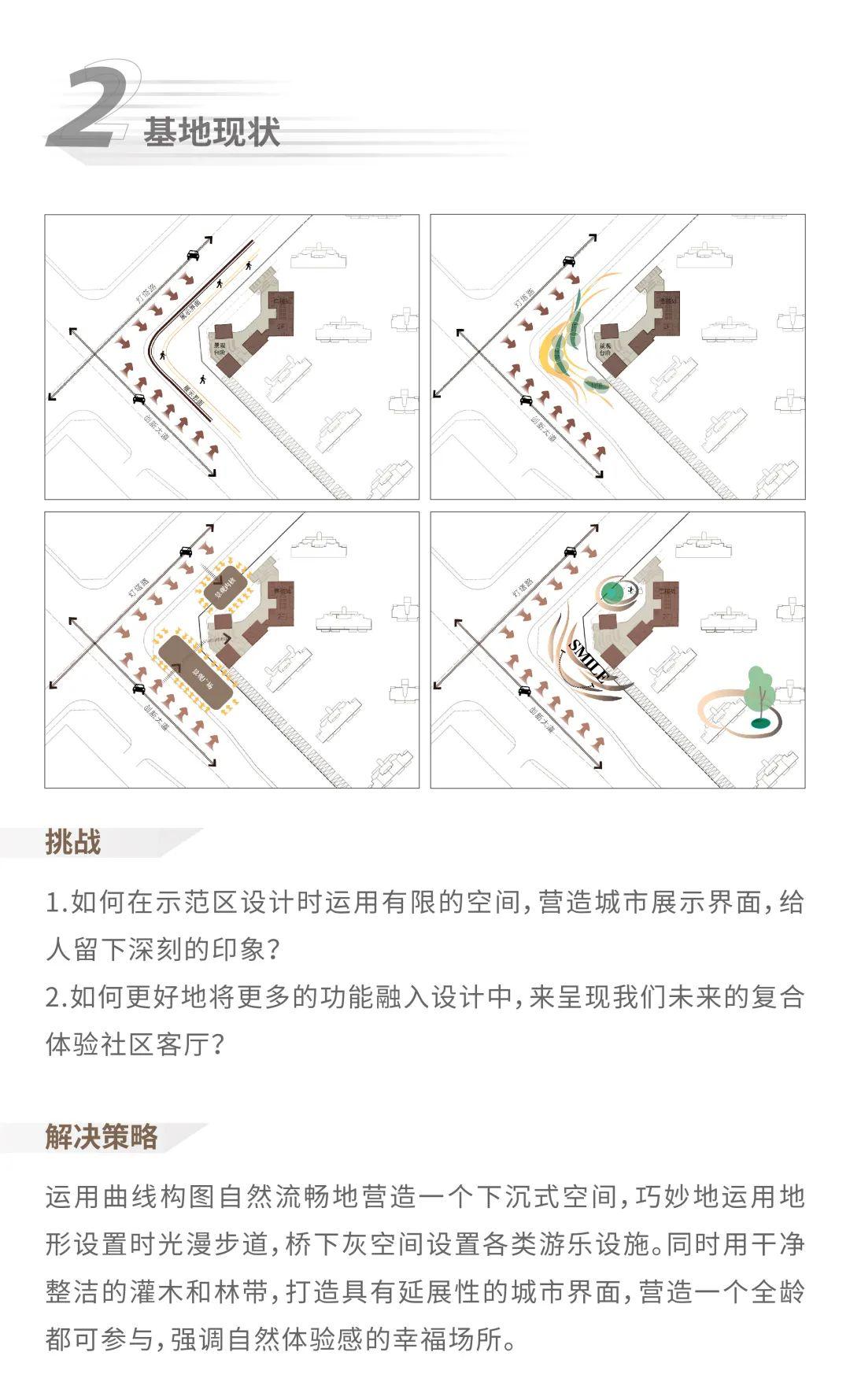 正荣·旭辉 合肥政务未来 建筑设计 / HZS汇张思