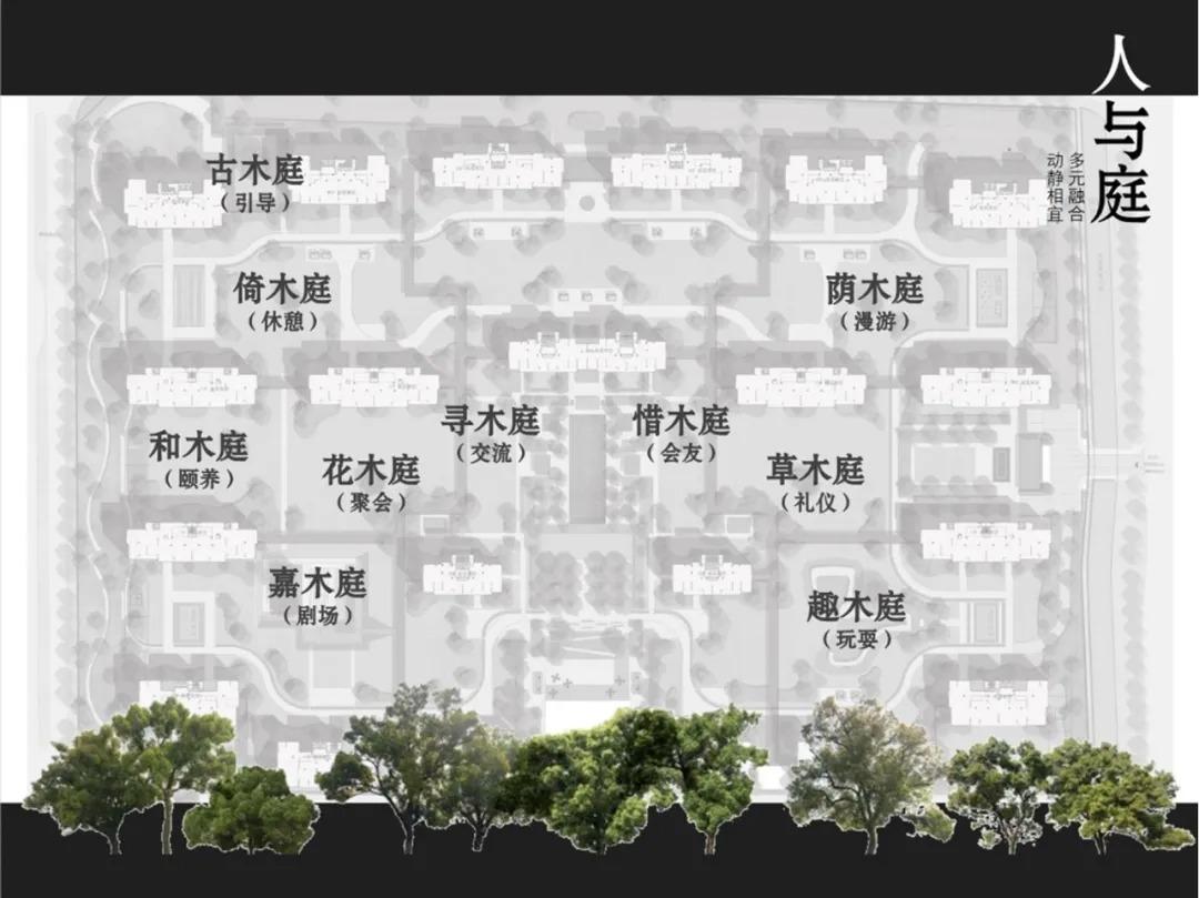 浙江 丽水桂语兰庭 室内设计 /  ZSD卓时