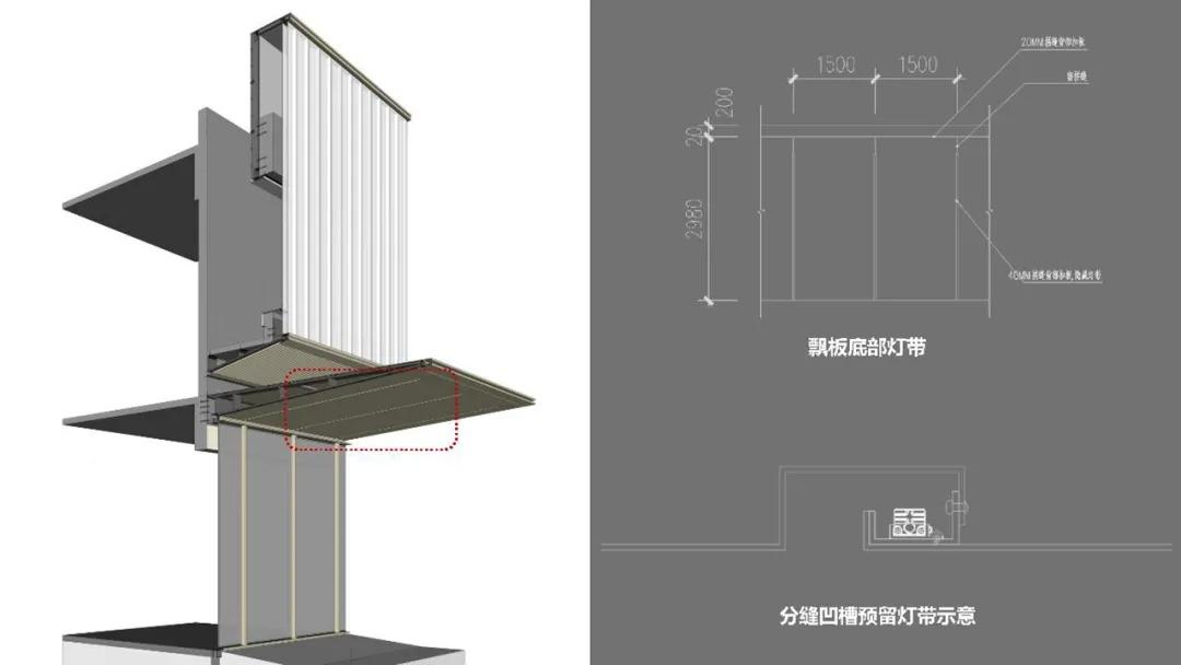 常州路劲铂樾  建筑设计 /  拓观设计