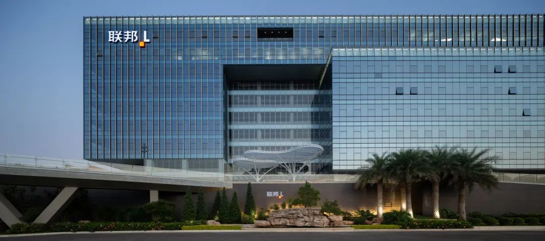 佛山 联邦家私集团新总部大楼  室内设计 / HMD汉米顿