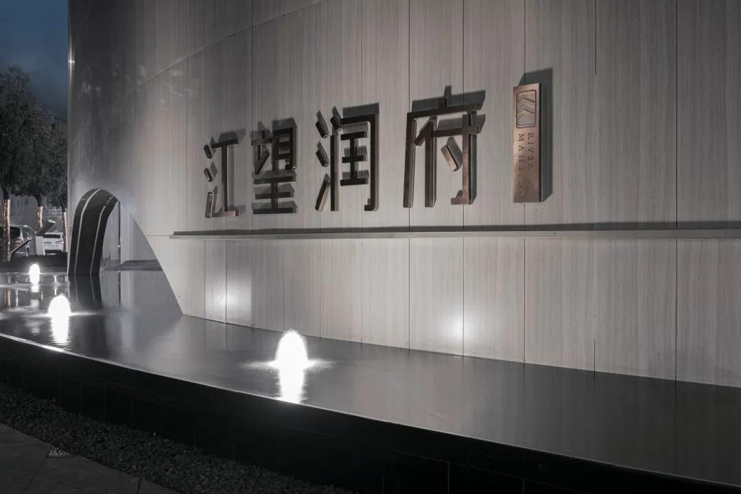 南京佳兆业寻月江望润府  建筑设计  /  水石设计