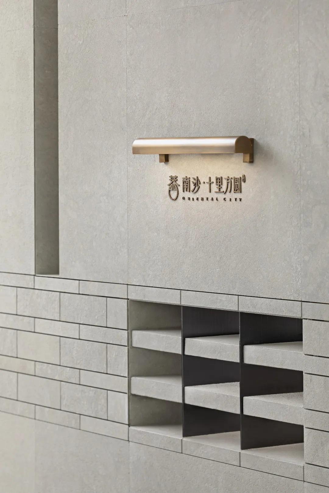 南沙十里方圆 室内设计 /   矩陣纵橫