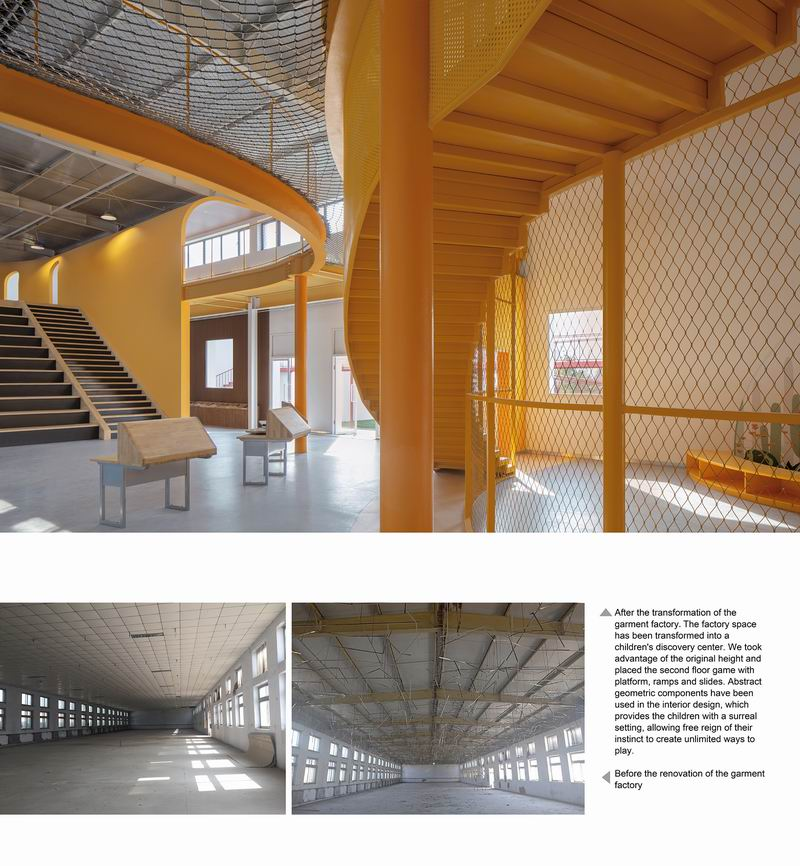 北京密云儿童活动中心—北京服装厂改造项目 /  REDe Architects + 末广建筑