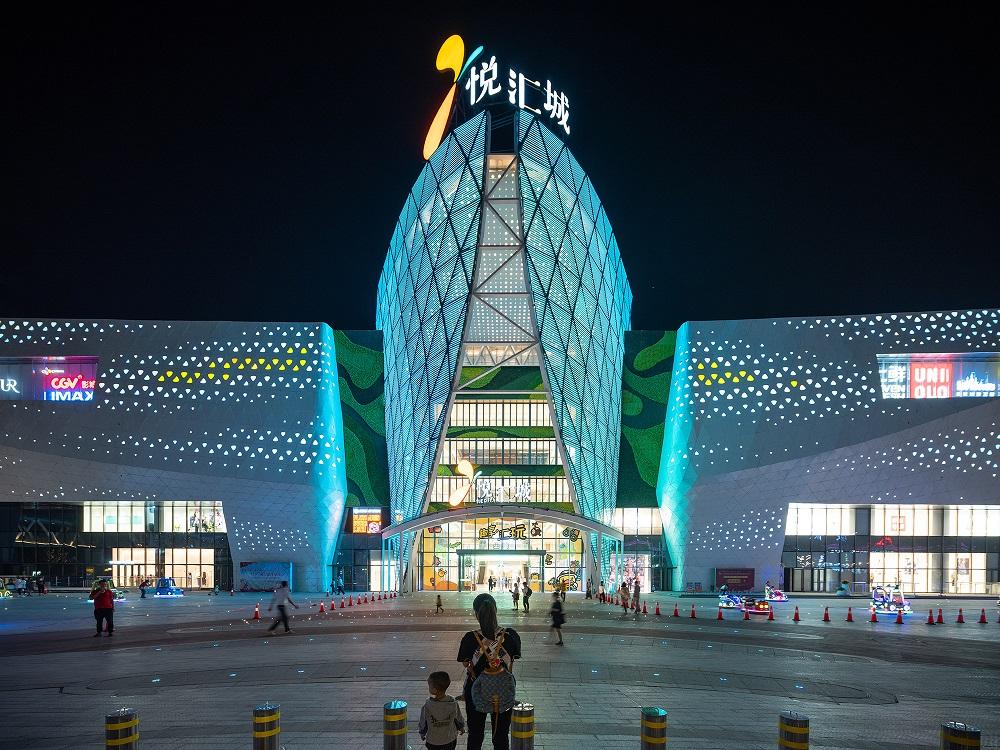 广州悦汇城 改造设计 /  DYML大奕明亮