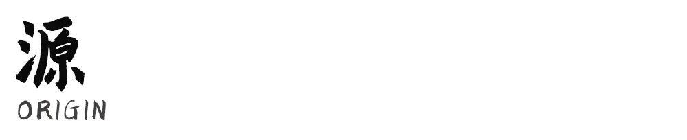 陕西 中南置地 太白无山居 室内letou国际米兰下载 / IAPA