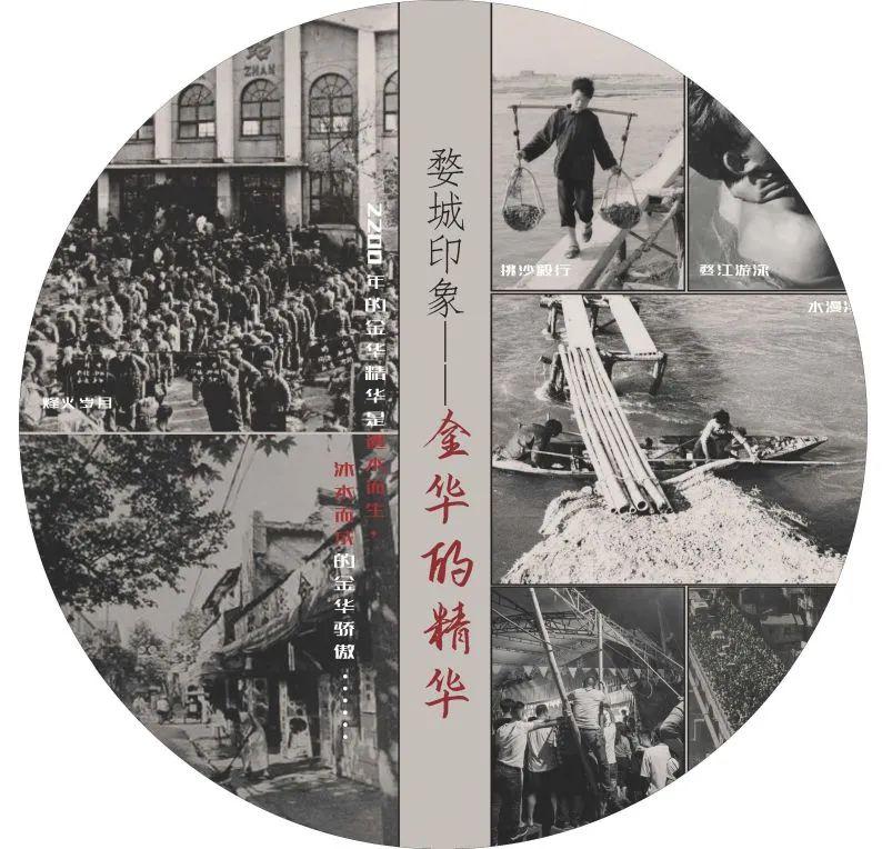 金华中海·九樾 示范区 景观letou国际米兰下载  / 开朴艺洲