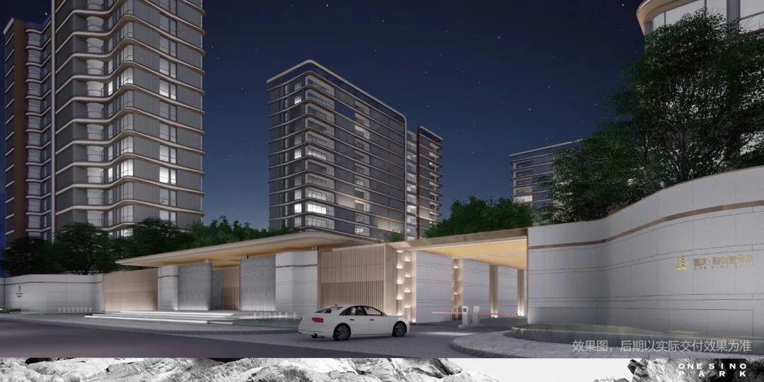 重庆融创壹号院 建筑设计  / 上海大椽建筑设计事务所